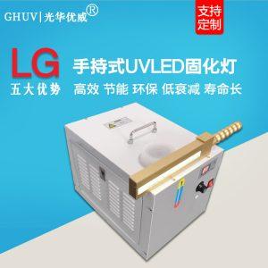 紫外线固化灯_uvled紫外线固化灯木器uv漆木蜡油手提式蓝光固化机