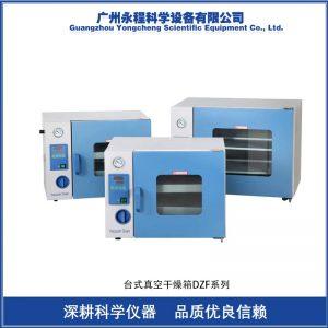 真空干燥箱_上海台式真空干燥箱真空加热烘箱粉末
