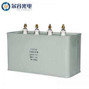 光固化uv固化灯_bltuv紫外线上光机电容器光固化uv固化灯管用交流uv
