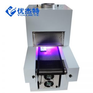 uvled固化机_流水线UVLED固化机设备YJT-CSD-600