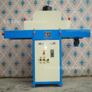 东莞机械_东莞东尚机械厂专业生产UV光固机油墨光固机