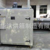 真空干燥箱_真空充氮干燥箱工业防爆烤箱提供烘箱加工