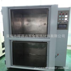 工业烤箱_真空烤箱电子元器件烤箱光电元件惠州厂家