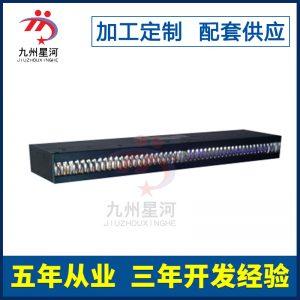 固化设备_专业生产供应uvled线光源固化设备电子配件饰品固化