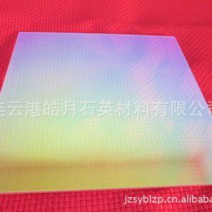 石英玻璃片_镀膜石英玻璃片透紫外反红外光学性好