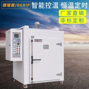 鼓风干燥箱_恒温鼓风烘干箱三层工业烤箱精密鼓风高温