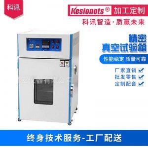 干燥设备_科讯不锈钢高温箱高温电热烘箱干燥精密工业环境可定制