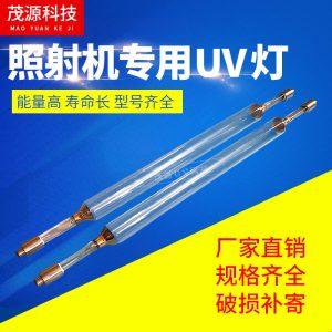 进口灯管_机cs101uv灯管长380v品质保证值得信赖