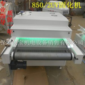 油墨烘干机_多uv光隧道炉油墨烘干机5.6kw一支灯立式uv照射
