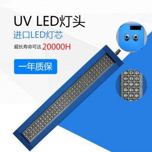 uv光源设备_LEDUV光源UVLED水冷灯头leduv灯进口UV光源设备