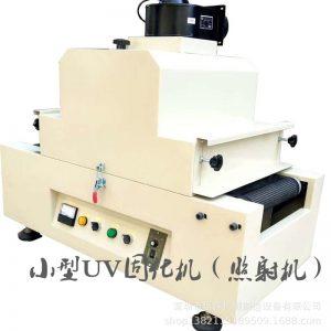 小型uv固化机_生产销售小型uv固化机台式uv光固机台式uvled照射机定制
