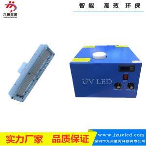 紫外线固化灯_胶水快速紫外线固化灯uvled固化灯厂家直销支持定制