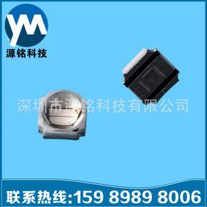 大功率灯珠_uv印刷机、油墨角大功率紫光灯珠