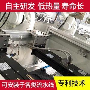 自动化流水线_uv胶水uv自动化流水线uv固化设备