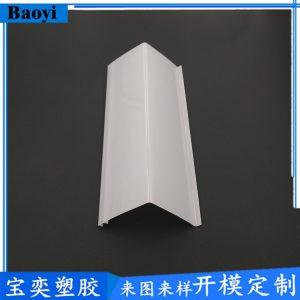 灯具配件_灯条型材开模新款三角灯灯罩透明uvled商业展示灯具