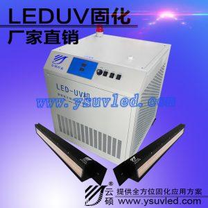 uvled固化设备_uv固化机365nm供应uvled固化设备厂家批发