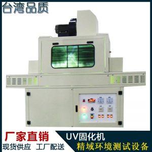 紫外线固化机_紫外线固化机UV固化炉UV烤箱UV烘干机521