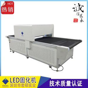 固化设备_厂家直销供应scaled固化灯tpled固化