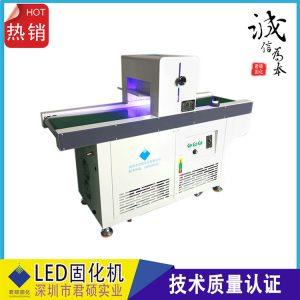 固化设备_厂家直销供应胶水led固化灯tpled固化uv固化机