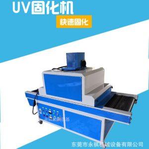 烘干固化设备_厂家生产供应:紫外线uv固化机uv炉uv烘干固化uv