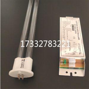 氧机810mm灯管_uv光氧灯管催化灯管工业废气u型光解150w光氧机810mm灯管