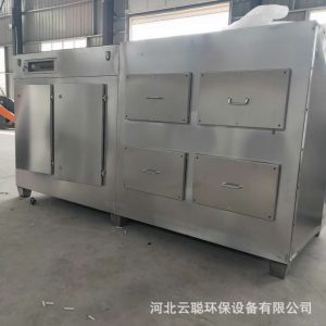 废气处理设备_废气处理设备工业废气除臭净化器活性炭吸附箱