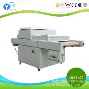 yt-uv光固机_YT-UV光固机-厂家直销
