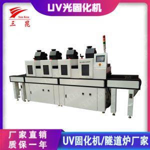 大功率光固化机_uv光固化机设备电子行业固化机三昆厂家直销