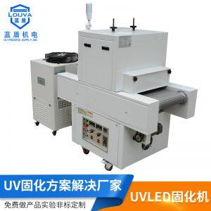 固化设备_水冷uvled固化机桌面式uvuv光油固化面光源非标定制