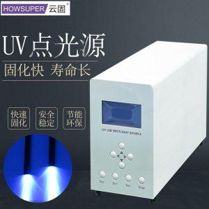 uv点光源固化机点胶机led_uv点光源固化机点胶机led365nm玻璃金属粘接四通道