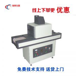 uv流平固化机_UV固化机UV固化炉UV流平固化机流水线式UV机