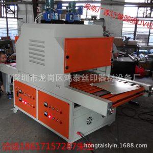 输送设备_圆uv固化机圆面固化机链条式输送固化紫外线