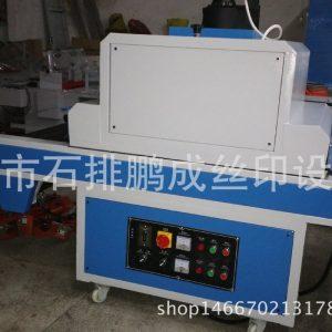 油墨固化机_厂家直销UV机UV油墨固化机UV光固机UV炉