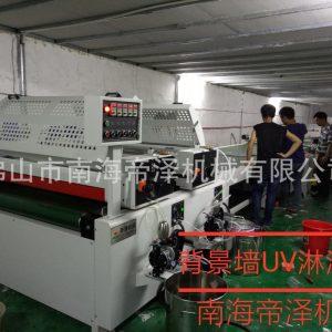 配套设备_厂家直销淋幕机淋涂机涂装机uv光固化机机
