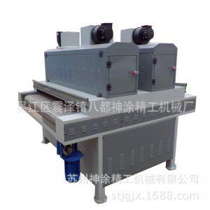 精工机械_uv神涂精工机械厂家直销干燥固化机四灯双灯设备紫外线