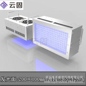 uv固化设备_高功率led风冷uv固化灯uv胶固化机led固化设备