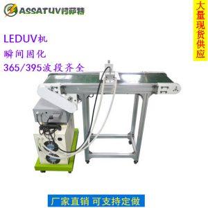 烘干固化设备_厂家直销leduv固化机leduv紫外线固化灯快速干燥烘干固化