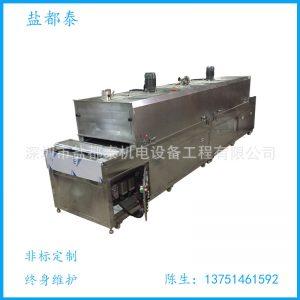 东莞隧道炉_东莞厂家不锈钢隧道炉uvled小型传送带uv光油机