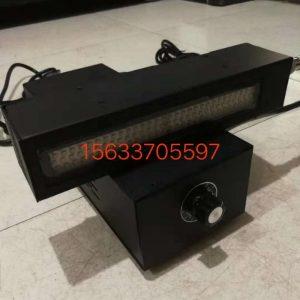 油墨固化机_uvled365便携式大功率冷光源uv紫光油墨固化机现货
