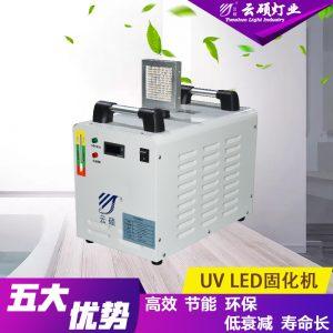 标签固化机_厂家直销可定制水冷式面光源UV印刷固化灯UVLED标签固化机