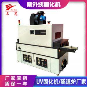 uv紫外线干燥机_led紫外线固化机设备uv紫外线干燥机装置365nm三昆厂家热销