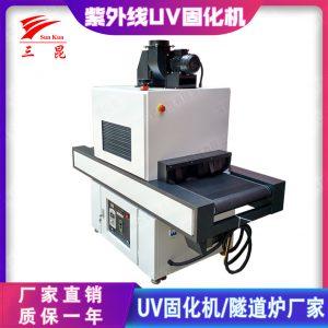 uv光固化机led_点紫外线uv光固化机led大功率三昆厂家直销