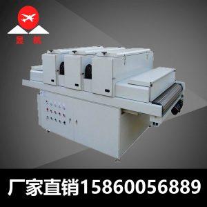 烘干隧道炉_厂家直销uv固化设备uv灯胶印机烘干