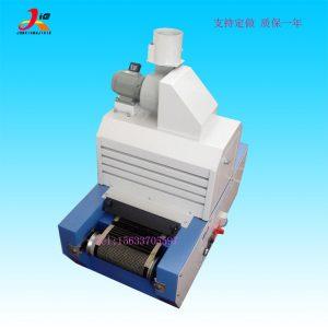 光固化机_直销紫外线uv固化机紫外线小型uvuv油墨光固化机