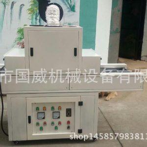 紫外线uv光固机_厂家直销供应紫外线UV光固机UV固化机紫外线设备
