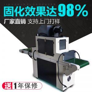 光固化机_uv机紫外线uv固化机uv胶光固机光固化台式uvuv油墨