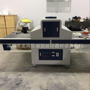 丝印设备_深圳供应固化uv机光固机uv光固机丝印厂家