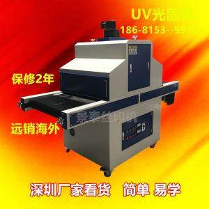 uv固化机_UV固化机摄相头胶水UV机UV干燥机厂家现货