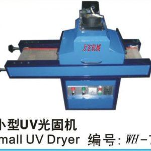 uv固化烘干机_固化烘干机_UV光固机UV固化烘干机UV光固机