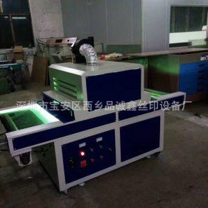 烘干设备_\uv固化机uv光固机小型烘干生产厂家批发